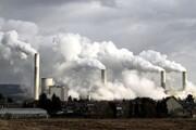 گازهای گلخانهای عامل تغییر اقلیم شده است
