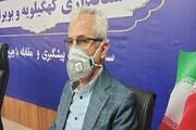 راهاندازی کلینیک تنفسی بیمارستان جلیل در یاسوج