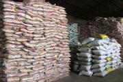 کشف ۱۵ تُن برنج احتکارشده در همدان