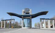دانشگاه زنجان میزبان ششمین کنفرانس جهانی گرین متریک است