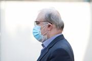 ویدئو | خبرهای تازه وزیر بهداشت درباره واکسن ایرانی کرونا | بالاخره کی میرسد؟