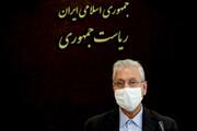 درخواست مهم دولت از قوه قضائیه درباره توهین به رئیس جمهوری