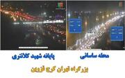 ویدئو | ترافیک وحشتناک جاده هراز؛ دو ساعت پس از پایان مهلت خروج از تهران
