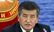 یک خط خبر | کنارهگیری رئیس جمهوری قرقیزستان در اوج تنشهای سیاسی