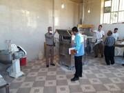 پشت پرده یک پدیده عجیب؛ قاچاق نان در کردستان!