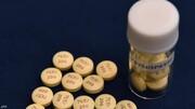 شرکت فوجی برای داروی فاویپیراویر برای درمان کرونا از دولت ژاپن درخواست مجوز کرد