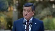 نمیخواهم به عنوان کسی که دستش به خون شهروندان آلوده است ثبت شوم | جزئیات استعفای رئیسجمهوری قرقیزستان