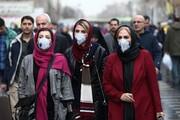 ایران چند پیک دیگر کرونا خواهد داشت؟