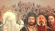 چالشهای ساخت سریال امام رضا(ع) در ۲۰ سال قبل