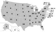 پیروز انتخابات ریاستجمهوری آمریکا چطور تعیین میشود؟