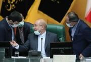 زنگ تفریح قالیباف در مجلس | واکنش آقای رئیس به موفقیت برجام | ظریف دوباره به پارلمان احضار شد