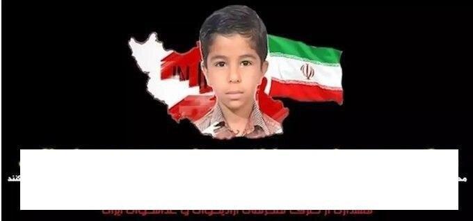 هک سایت بوشهر