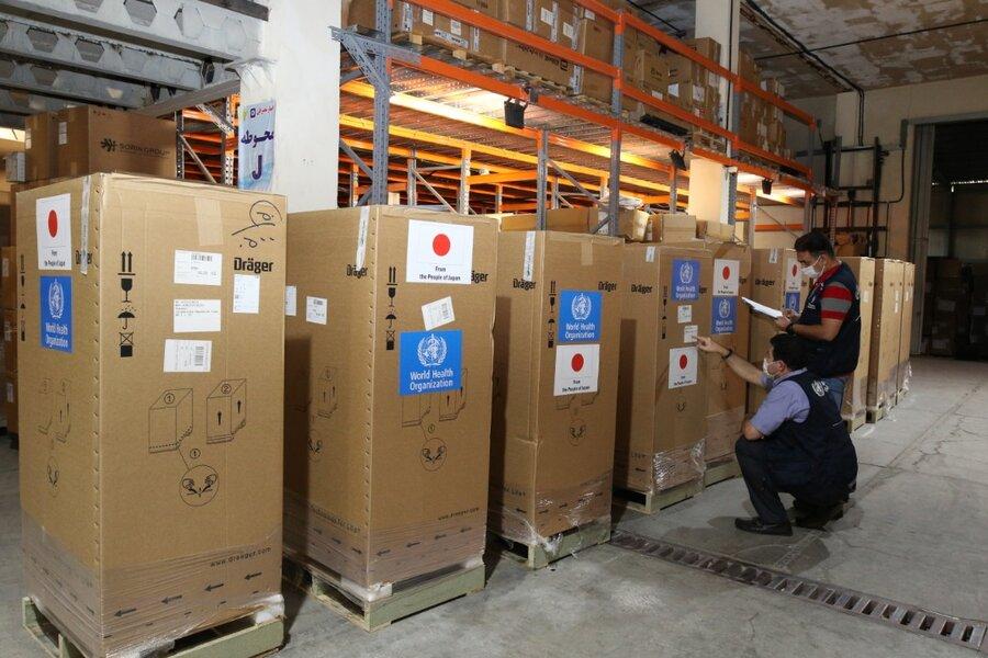 هدایای سازمان جهانی بهداشت - کرونا