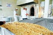 تامین آرد نانواییها | قیمت نان افزایش نمییابد