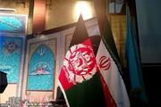 نمایشگاه کتاب ایران با همکاری وزارت فرهنگ افغانستان برگزار میشود