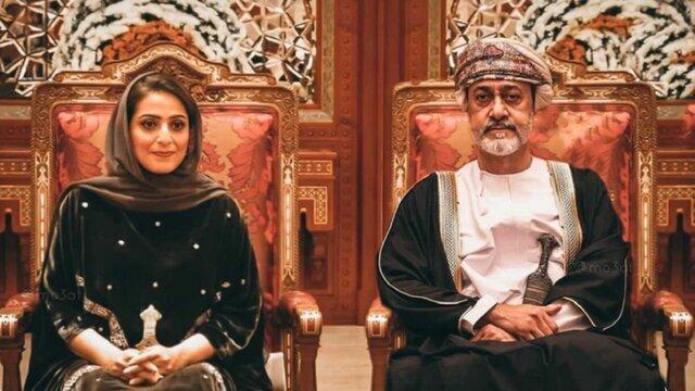 برای اولین بار: تصاویر همسر سلطان عمان در رسانهها