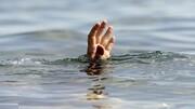 یک نوجوان در حوالی سد چمران جهرم غرق شد