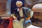 همایش بزرگداشت خواجه رشیدالدین فضلالله در تبریز