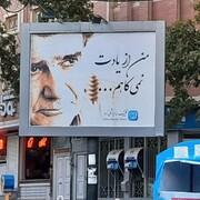 ثبت خاطرات محمدرضا شجریان به روش دوستانش
