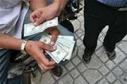 جریمه ۸۰۰ میلیونی برای یک قاچاقچی ارز