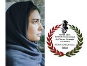 فیلم کوتاه ایرانی نامزد جایزه لورکا شد