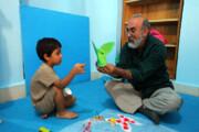 بازی در خانه با کودکان