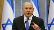 اشاره BBC به تهدید نتانیاهو علیه شهید محسن فخریزاده