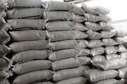 کشف محموله ۲۵۰۰ کیلویی آرد قاچاق در سقز