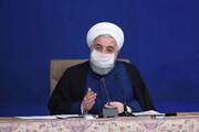 پیام مهم رفع تحریم تسلیحاتی ایراناز نظر روحانی