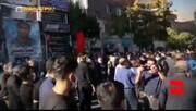 ویدئو | مراسم تشییع پیکر پاسدار محمد محمدی
