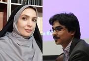 برگزیدگان ششمین جایزه دکتر داوری معرفی شدند