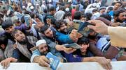 مرگ ۱۱ زن افغان در ازدحام صف صدور روادید