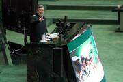 تصاویر | صحن علنی مجلس | خوش و بش فرمانده نیروی انتظامی با قالیباف