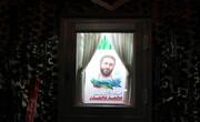 شهادت مبارک محمدآقا