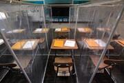 پنجرههای کلاس را باز کنید، پارتیشن بگذارید، عقب کلاس بنشینید