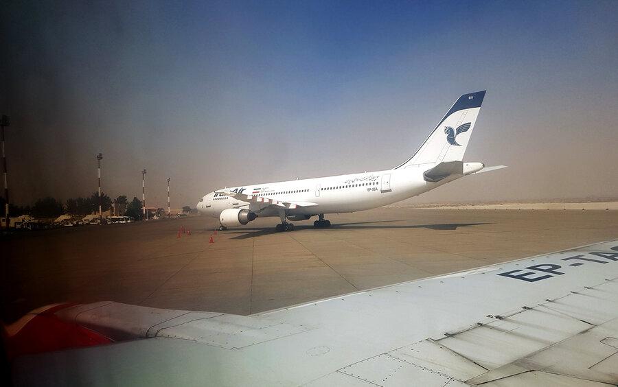 فرودگاه بلیط هواپیما
