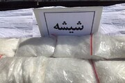 باند توزیع مواد مخدر در مشهد منهدم شد