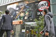 پیامدهای مهار درست کرونا | هجوم ۳.۴ میلیون ژاپنی به سینماها برای دیدن یک انیمیشن