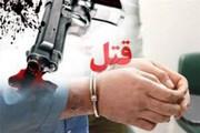دستگیری قاتل فراری در اهواز
