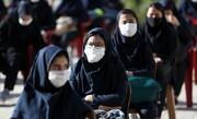 تعطیلی مدارس استان کرمان تا ۹ آبان تصویب شد