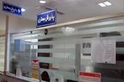 پذیرش بیماران غیربومی در مراکز درمانی یزد ممنوع شد