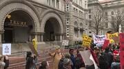 «نه به جنگ و تحریم ایران» در مقابل هتل ترامپ