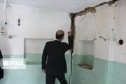 ویدئو | لحظه زمینلرزه ۵.۴ ریشتری در آوج قزوین