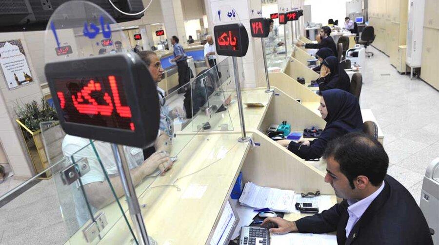 آغاز افزایش کارمزد خدمات بانکی از آذر ماه| خدمات پایا و ساتنا چیست؟