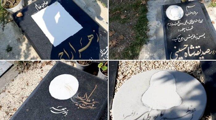 پاک کردن عکس از روی قبر زنان