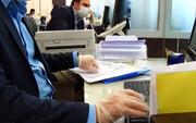 ویدئو | دورکاری و تعطیلی کرونایی فقط برای کارمندان رسمی ادارات است و مشمول کارمندان شرکتی نمیشود؟