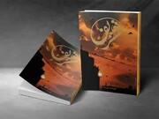 جستوجوی ریشههای انقلاب اسلامی در «تشریف»