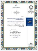 بالاترین رتبه نشریات علمی وزارت علوم به یک فصلنامه شهری رسید