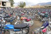 بخشودگی ۴۰ درصدی هزینه پارکینگ موتورسیکلتهای توقیفی در همدان
