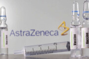 واکسن کرونای آکسفورد به پزشکان در لندن تزریق میشود